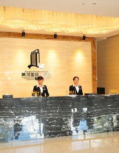 Huanghe International Hotel