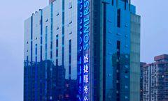 Hotel Jiefangbei Chongiqng