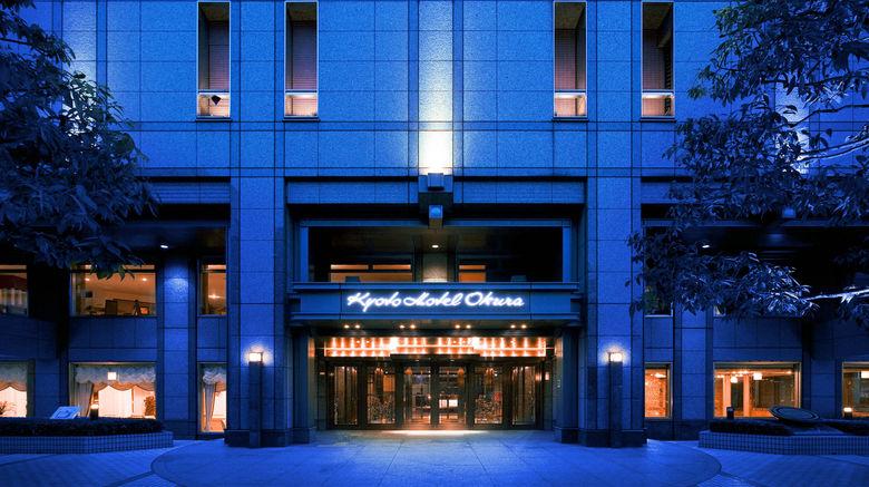 """Kyoto Hotel Okura Exterior. Images powered by <a href=""""http://www.leonardo.com"""" target=""""_blank"""" rel=""""noopener"""">Leonardo</a>."""