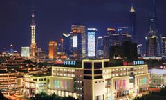 Hotel Ibis Shanghai Yu Garden