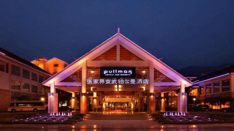 "Pullman - Zhangjiajie Exterior. Images powered by <a href=""http://www.leonardo.com"" target=""_blank"" rel=""noopener"">Leonardo</a>."