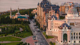 Hotel Ibis Kazan Centre Other