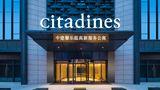 Citadines Gaoxin Xi'an Exterior