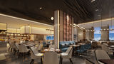 Crowne Plaza Moscow Park Huaming Restaurant