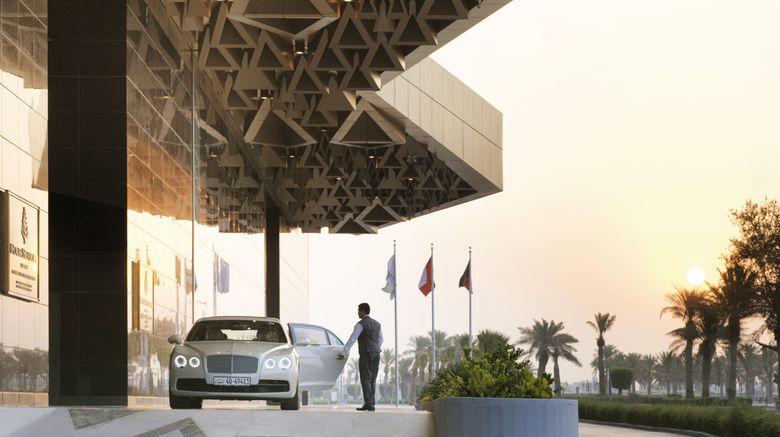 "Four Seasons Kuwait at Burj Alshaya Exterior. Images powered by <a href=""http://www.leonardo.com"" target=""_blank"" rel=""noopener"">Leonardo</a>."