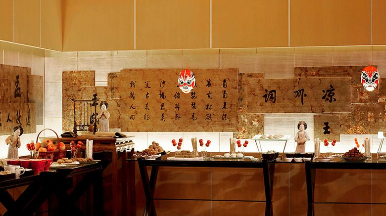 "<b>Sheraton Xi'an Hotel Restaurant</b>. Images powered by <a href=""https://leonardo.com/"" title=""Leonardo Worldwide"" target=""_blank"">Leonardo</a>."