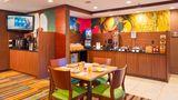 Fairfield Inn by Marriott Restaurant