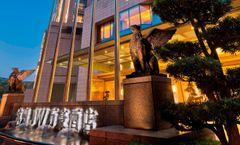 JW Marriott Hotel Hangzhou