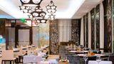 JW Marriott Kuwait Hotel Restaurant