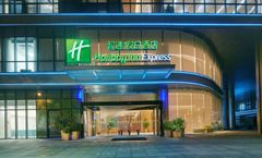 Holiday Inn Express East Station