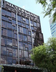 Silverland Sakyo Hotel and Spa