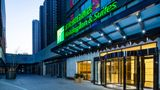 "<b>Holiday Inn/Suites Xi'an High-Tech Zone Exterior</b>. Images powered by <a href=""https://leonardo.com/"" title=""Leonardo Worldwide"" target=""_blank"">Leonardo</a>."
