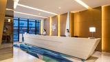 Holiday Inn Express Taihu New City Lobby