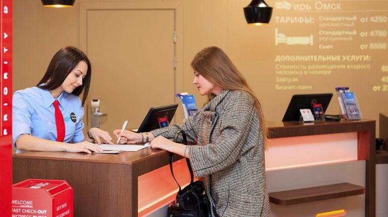 "Hotel Ibis Sibir Omsk Exterior. Images powered by <a href=""http://www.leonardo.com"" target=""_blank"" rel=""noopener"">Leonardo</a>."