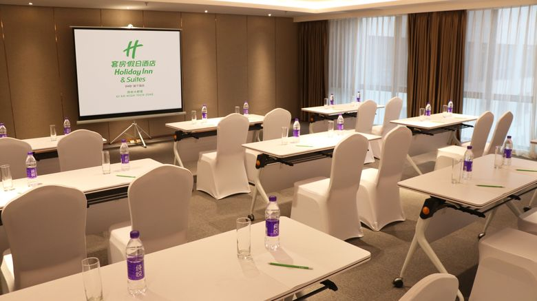 "<b>Holiday Inn/Suites Xi'an High-Tech Zone Meeting</b>. Images powered by <a href=""https://leonardo.com/"" title=""Leonardo Worldwide"" target=""_blank"">Leonardo</a>."