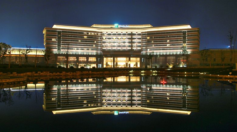 "Holiday Inn Changzhou Wujin Exterior. Images powered by <a href=""http://www.leonardo.com"" target=""_blank"" rel=""noopener"">Leonardo</a>."