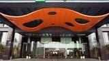 Holiday Inn Changzhou Wujin Exterior