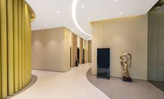 Holiday Inn Express Changzhou