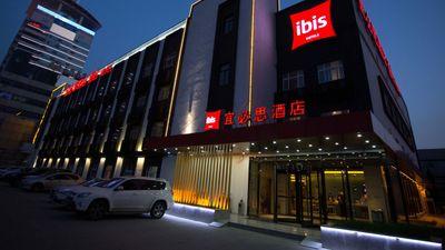 Ibis Xi'an First Gaoxin Road Hotel