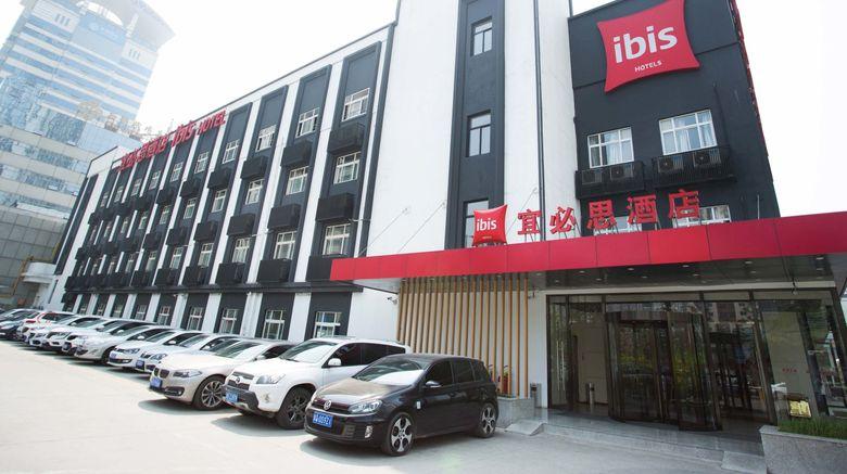 "<b>Ibis Xi'an First Gaoxin Road Hotel Exterior</b>. Images powered by <a href=""https://leonardo.com/"" title=""Leonardo Worldwide"" target=""_blank"">Leonardo</a>."
