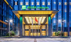 Holiday Inn Neijiang Riverside