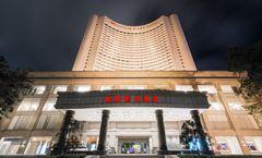 Crowne Plaza Zhanjiang
