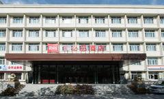 Ibis Urumqi Railway Station