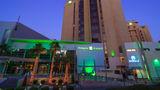 Holiday Inn Kuwait Exterior