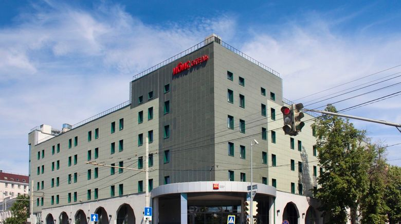 "Hotel Ibis Kazan Centre Exterior. Images powered by <a href=""http://www.leonardo.com"" target=""_blank"" rel=""noopener"">Leonardo</a>."