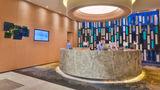Holiday Inn Express Emei Mountain Lobby