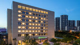 Holiday Inn Express Taihu New City Exterior