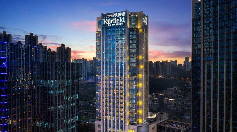 "Fairfield by Marriott Guiyang Guanshanhu Exterior. Images powered by <a href=""http://www.leonardo.com"" target=""_blank"" rel=""noopener"">Leonardo</a>."