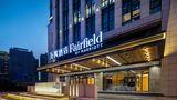 Fairfield by Marriott Guiyang Guanshanhu Exterior