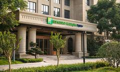 Holiday Inn Express Xixi Tourism Zone